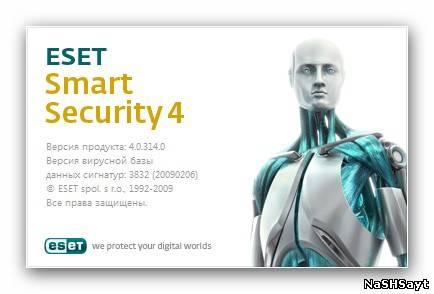 ESET Smart Security 4.0 1 USER / 1YEAR + BILL.